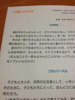 IMG_5061[1].JPG
