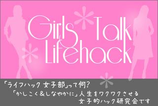 banner_ghack_460.jpg