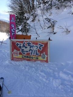 2014-01-03 10.45.34.jpg