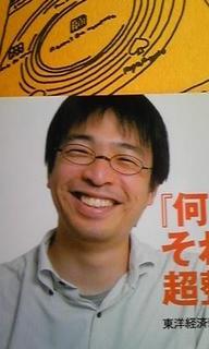 小山龍介さん.jpg
