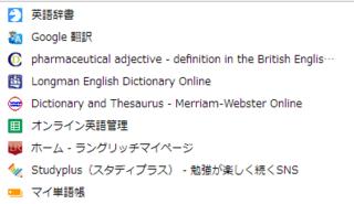 英語レッスンbookmark.png