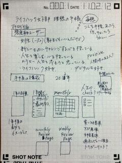 IMG_1039[1].JPG