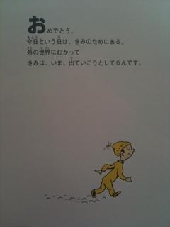 IMG_1301[1].JPG