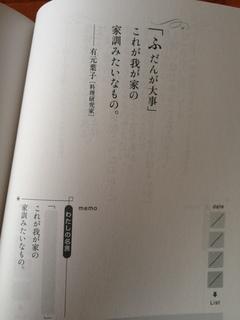 IMG_1720[1].JPG