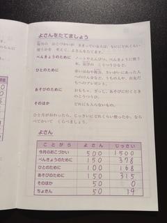 IMG_4024[1].JPG
