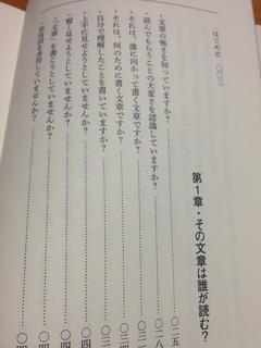 IMG_5147[1].JPG