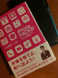 iphone 003.jpg