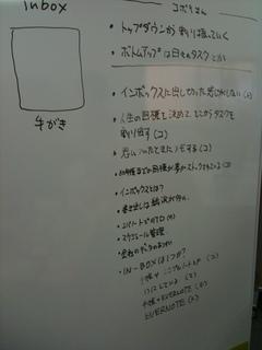 iphone 020.jpg